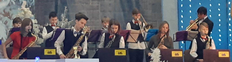 Образцовый эстрадный оркестр МГДДиМ